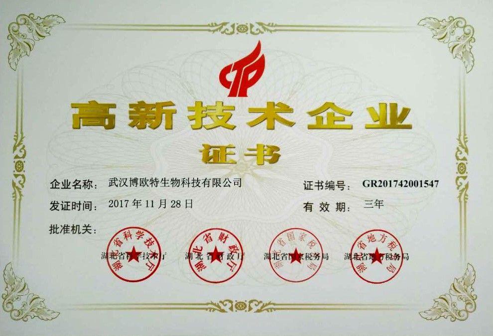 High-tech_certificate